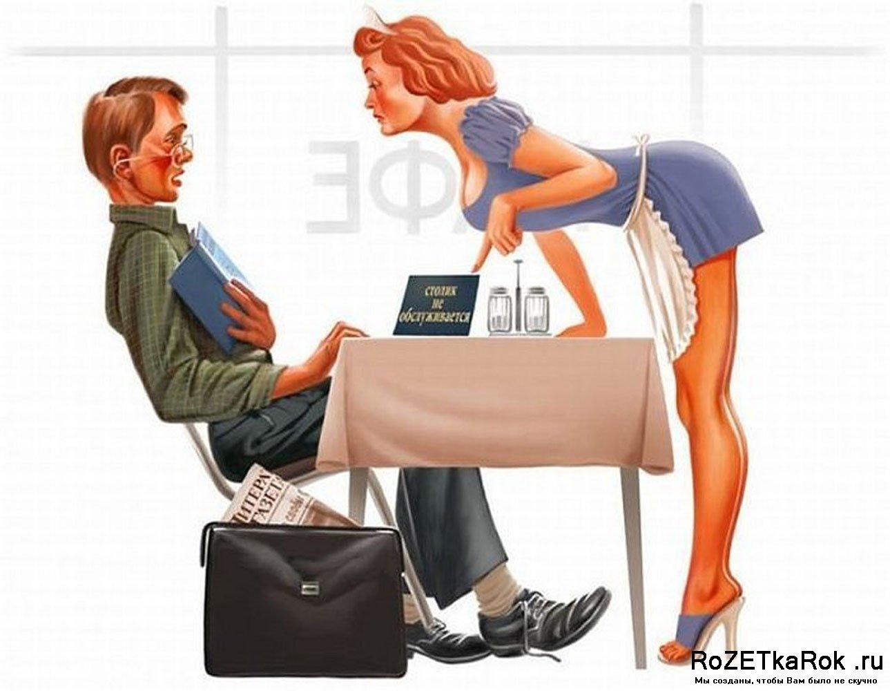 Секс почтовые работники 8 фотография