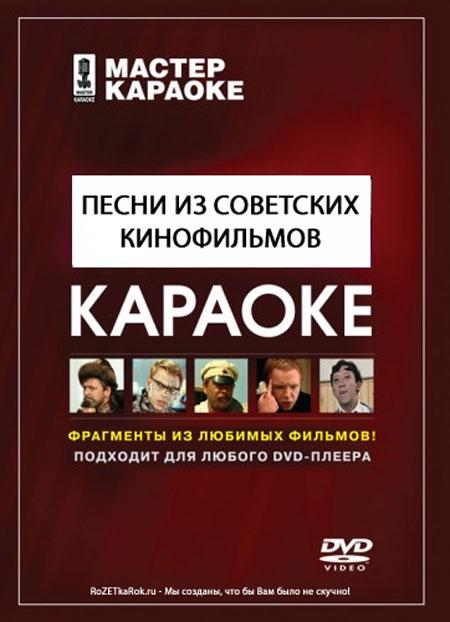 25000 песен караоке в формате kar скачать