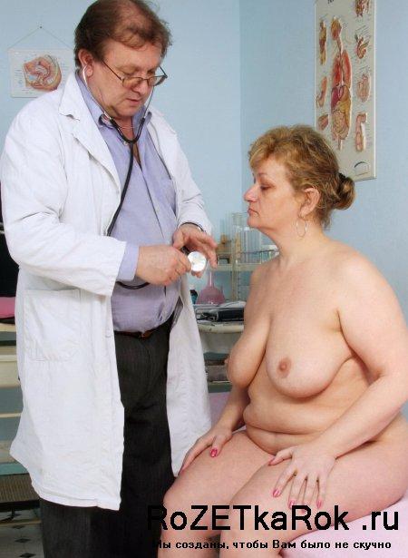 голые бабы у врача фото