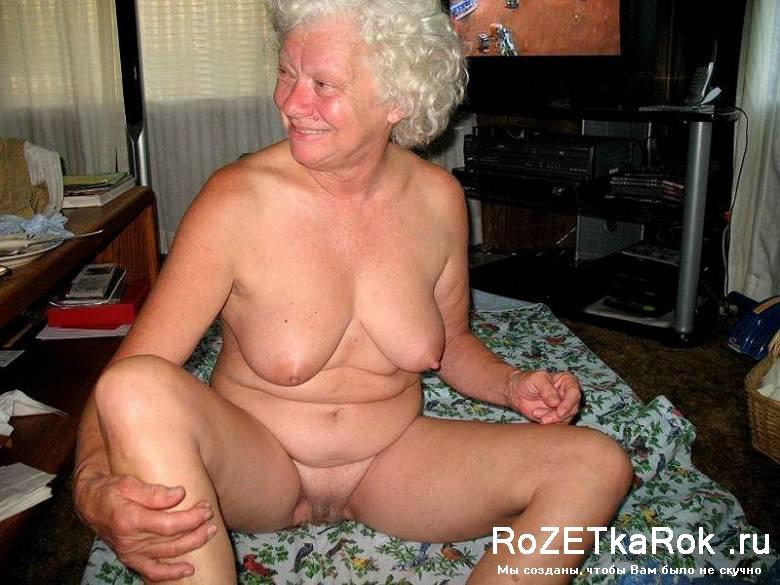 Зарубежное эротическое кино бабушки фото 302-350