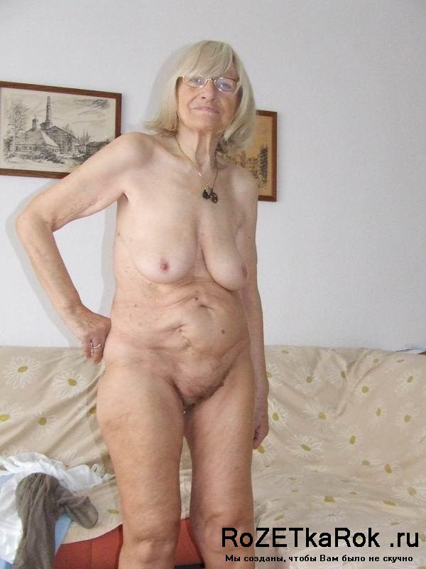 Зарубежное эротическое кино бабушки фото 302-18