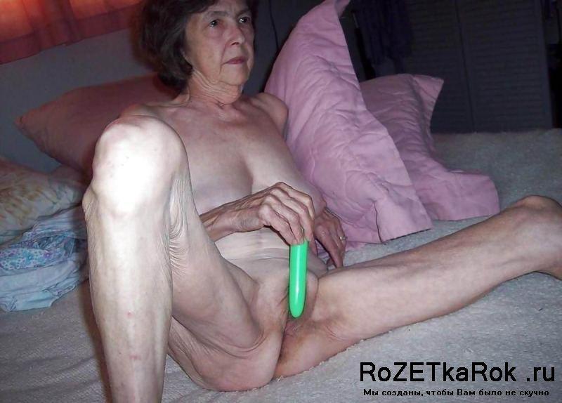 Зарубежное эротическое кино бабушки фото 302-447