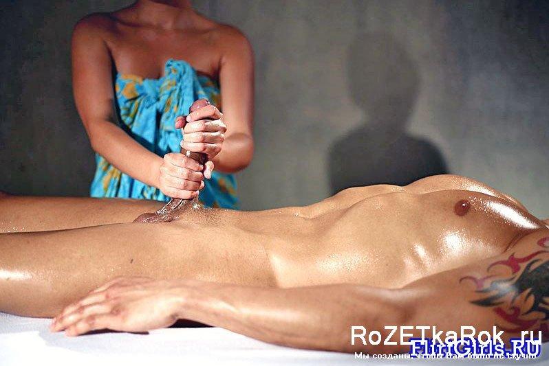 eroticheskiy-massazh-dlya-penisa