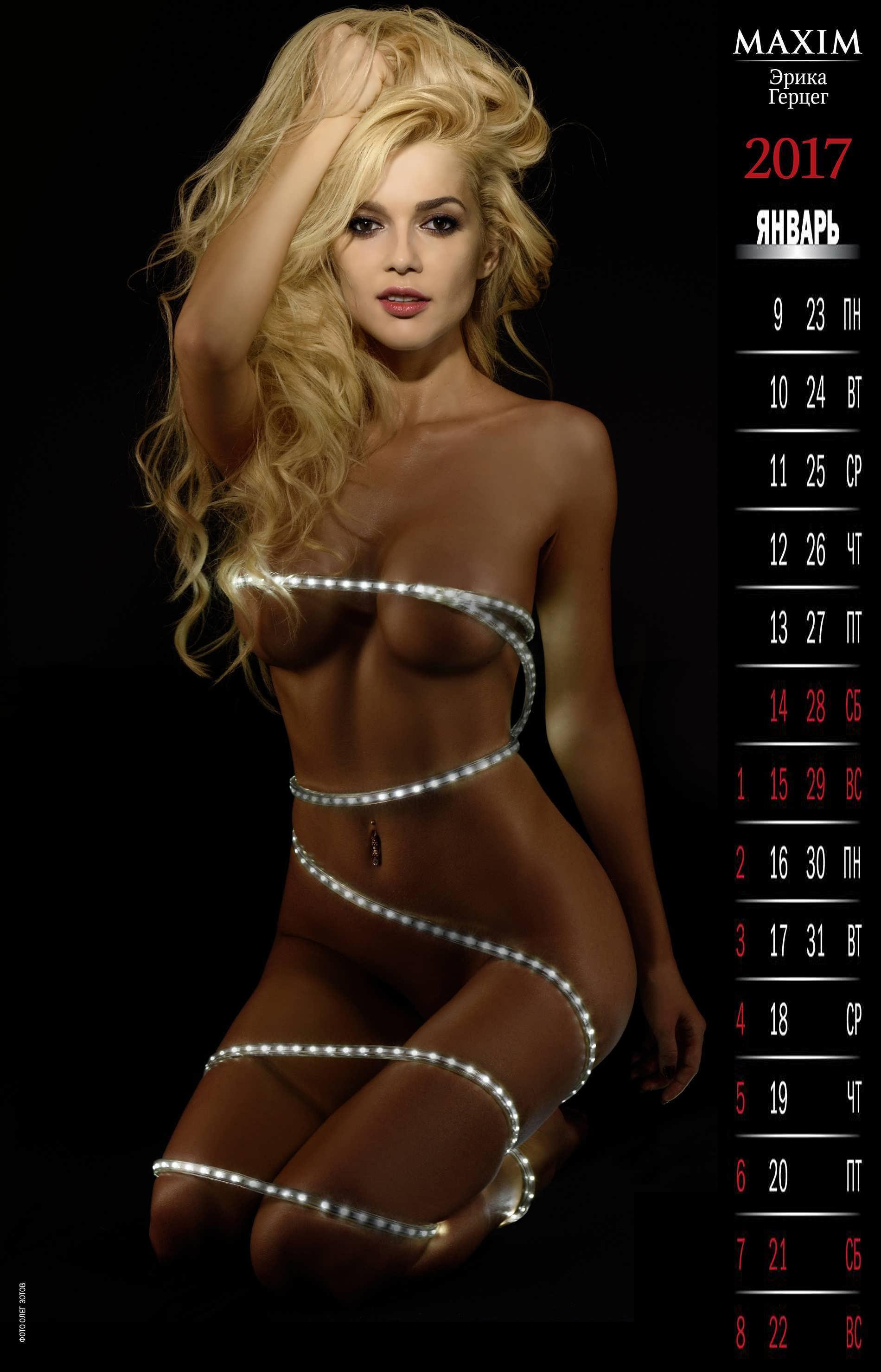 Фото порно календари бесплатно фото 238-490